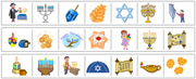Hanukkah Cutting Strips - Montessori Practiacal Life Materials by Montessori Print Shop.