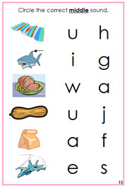 Pink Phonetic Medial Sound Choice Cards - Printable Montessori Learning Materials by Montessori Print Shop.