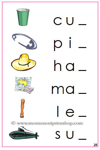 Pink Ending Sound Cards - Montessori Pink Phonetic Language Series for Montessori Learning at home and at school.