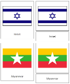 Asian Flag Cards (no color Border - Printable Montessori Learning Geography Materials for home and school.
