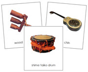 Asian Musical Instrument Cards - Printable Montessori geography materials by Montessori Print Shop.