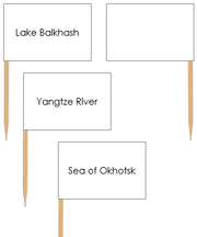 Asia waterway labels - pin flags - Printable Montessori geography materials by Montessori Print Shop.