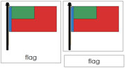 Flag Nomenclature Cards - Printable Montessori nomenclature cards by Montessori Print Shop.